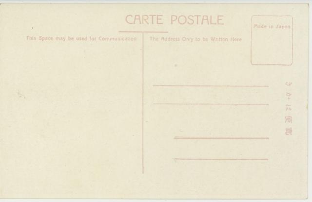 中国戦前絵葉書データベース